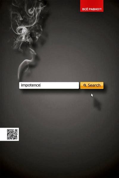 Creatividad publicitaria cigarro1