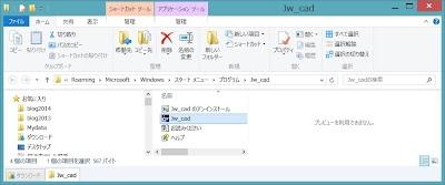 2014-04-30_12h44_54.jpg