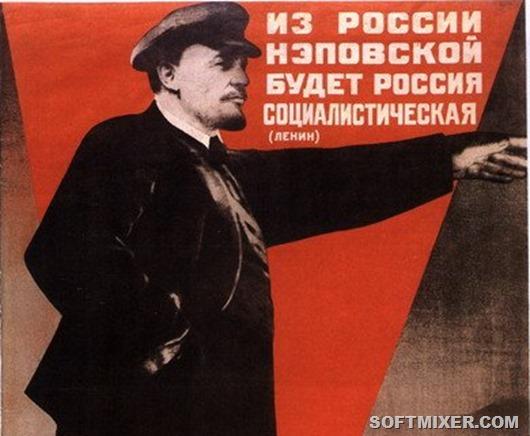 1202674012_60_plakat_kolomensky_com