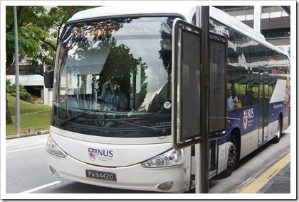 nus internal shuttle bus