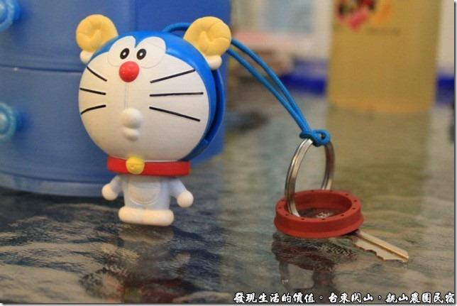 親山農園民宿,哆啦A夢的鑰匙圈,還可以把身體及耳朵縮進去,變成一只有一個圓球的小叮噹的大頭。