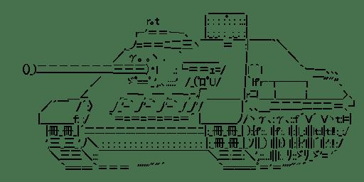 ソビエト陸軍 Su-85自走砲