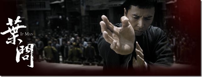 ip man banner Daruma-view Cinema