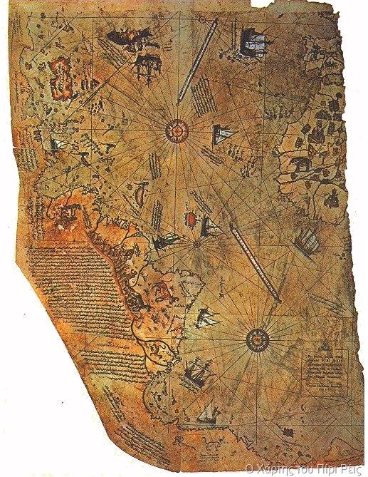 Ο Πίρι Ρέις και οι χάρτες της Κεφαλονιάς