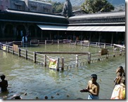 Kusawati Pond