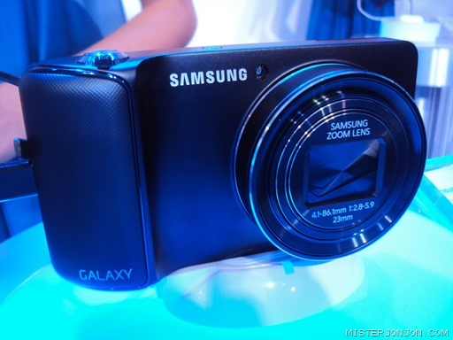 Samsung GALAXY Camera Philippines