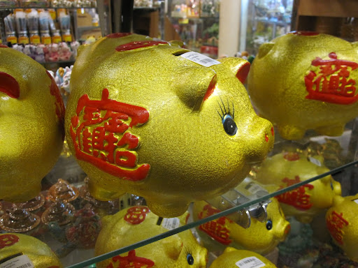 These pigs are colorful and playful -- a good idea to use for decoration for the Chinese New Year.