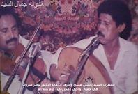 ياسين وناصر مبروك2
