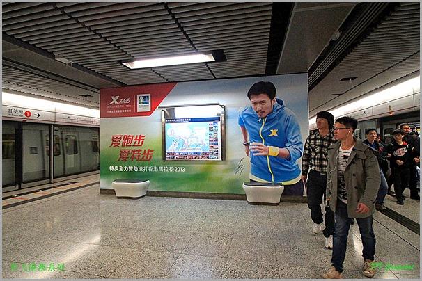 X特步谢霆锋港马广告