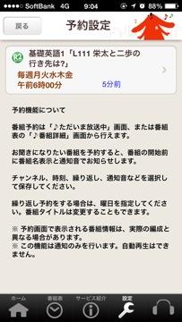 20131128090449.jpg