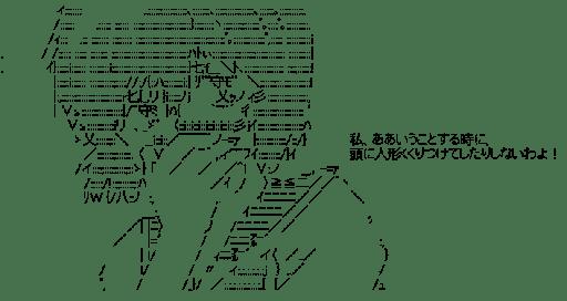 卜部美琴 (謎の彼女X)