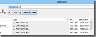 image_thumb30[4]