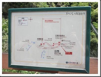 燕子口地形圖