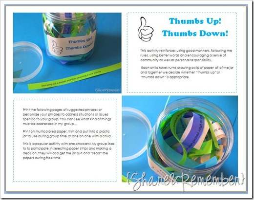 Thumbs Up! Thumbs Down! Jar Printable