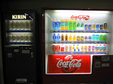 Beer in vending machines at the Oirase Keiryu Grand Hotel