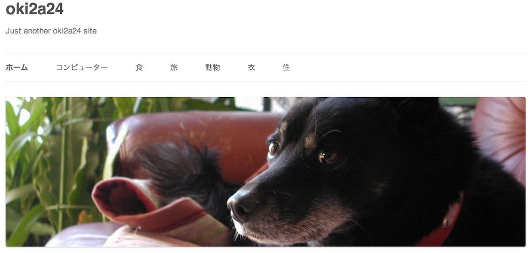 スクリーンショット 2013-07-09 22.34.51.png