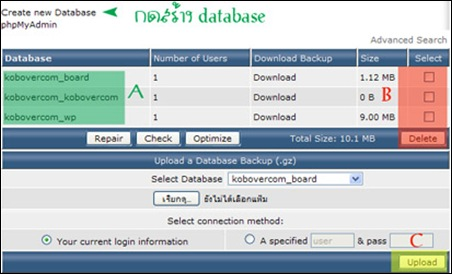 Create-new-database