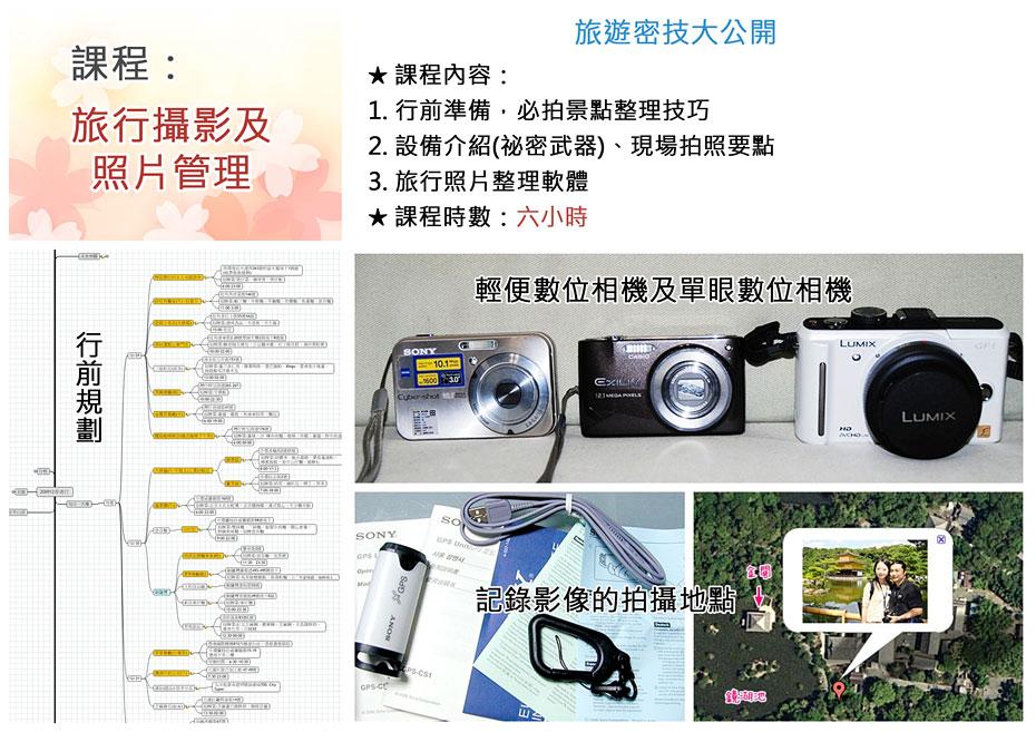 201107class10.jpg?imgmax=930