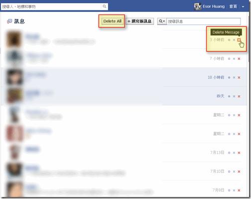facebook delete-01
