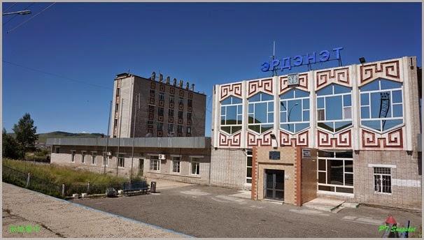 Erdenet Railway Station