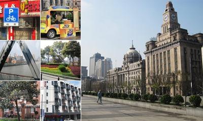View Driving through Shanghai and The Bund