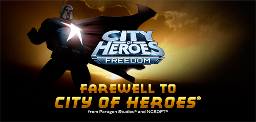 farewell-city-of-heroes