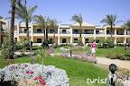 Фото 4 Sunrise Island View Resort ex. Maxim Plaza White Knight Resort