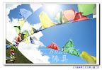 【接近眾神的國度~世界的屋脊】種族及宗教融合並存的尼泊爾~祈福轉經輪和五色旗