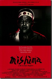 1985-mishima-a-life-in-four-chapters-poster2
