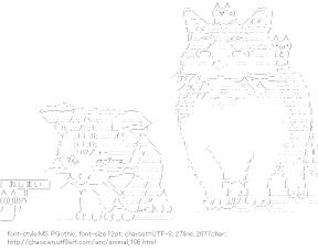 [AA]Cat (Animal)