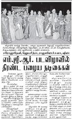 tamil_news