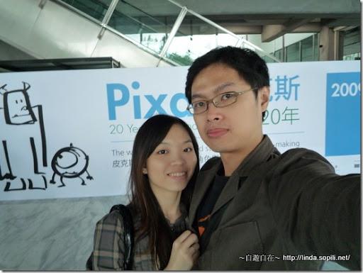 Pixar皮克斯-合照