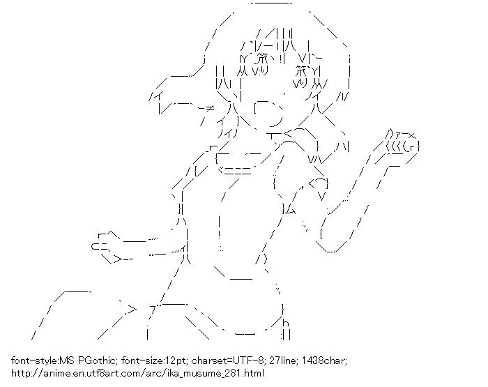 Ika Musume,Saito Aiko