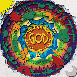 BHW Kids CD Cover mp3 b