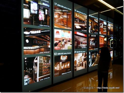 京站時尚廣場-餐廳店家