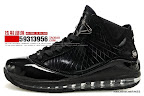 zlvii fake colorway black black 1 08 Fake LeBron VII