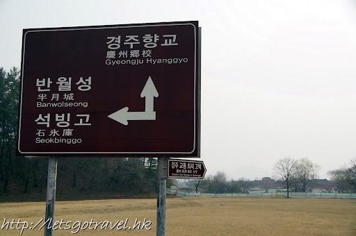 2013Busan1932.jpg