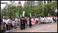 Nagasaki Peace Ceremony 2014 02
