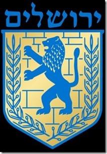 Escudo de Jerusalem
