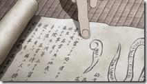 Mushishi Zoku Shou - 18 -12