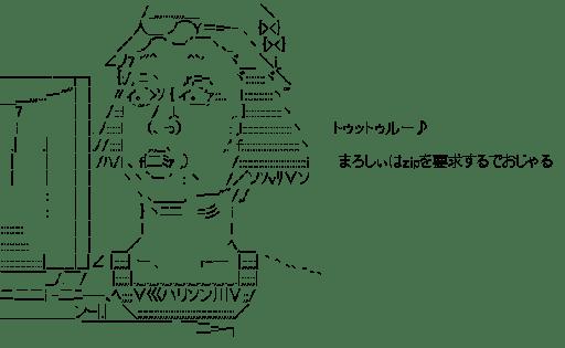 椎名まゆり PC(シュタインズ・ゲート)