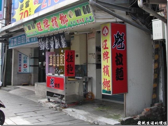 台北南港-魁拉麵。要不是走到店門口,還得停下腳步來,否則還真難發現這裡居然有一家拉麵店,難怪我走了幾回都沒發現。