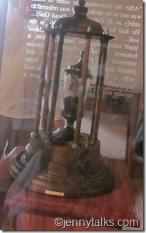 part of Rizal's bone