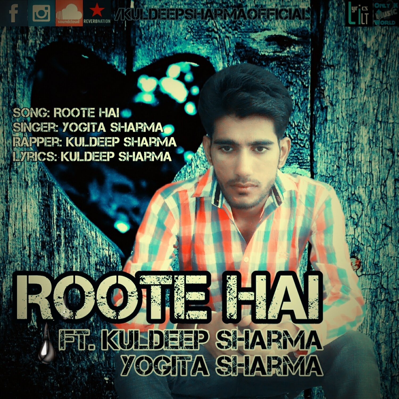 Main Aaj Bhi Chuniya Song Download By Ninja: Latest Bollywood Songs Lyrics