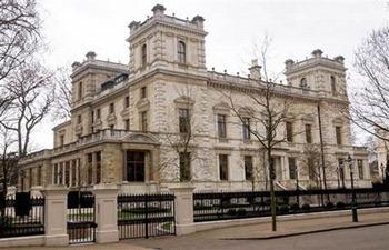 Kensington Palace Gardens - London, U.K.