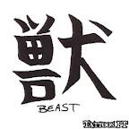 beast-besta.jpg