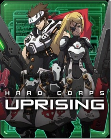 Hard_Corps_cover