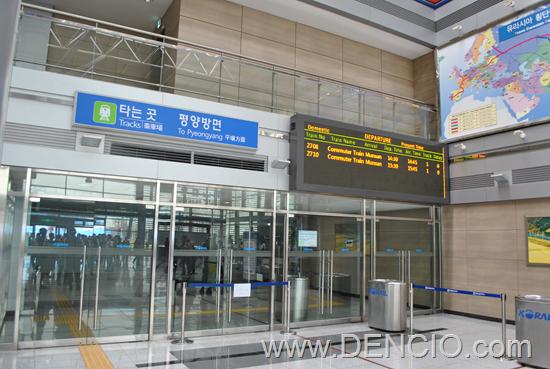 To PyeongYang