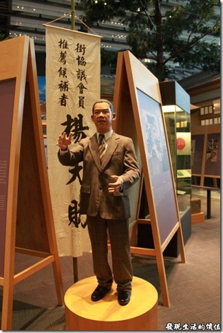 台南-國立台灣歷史博物館083