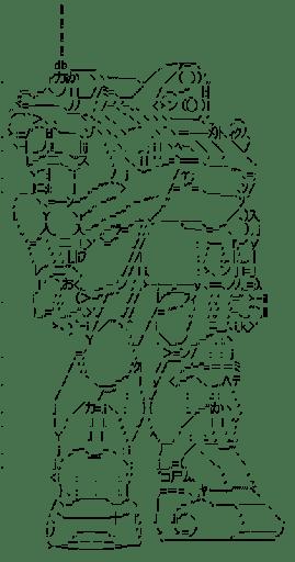 スタンディングトータス (装甲騎兵ボトムズ)